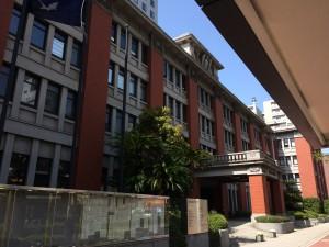 横浜地方法務局