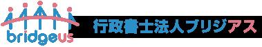 行政書士藤田事務所|横浜の建設業許可、経審、入札参加資格申請